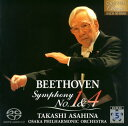 其它 - 【メール便送料無料】ベートーヴェン:交響曲第1番・第4番 朝比奈隆 / 大阪po.[CD]