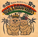 【メール便送料無料】REGGAE ROCKERS Vol.1 LOVE&GOOD VIBES[CD]