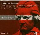 其它 - 【メール便送料無料】ベートーヴェン:ピアノ・ソナタ第23番「熱情」 / 6つのバガテル / サリエリの主題による変奏曲 マンゴヴァ(P)[CD]