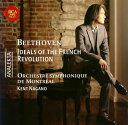 其它 - 【メール便送料無料】ベートーヴェン:交響曲第5番「運命」 / 「エグモント」&「ザ・ジェネラル(司令官)」 ナガノ / モントリオールso. 他[CD][2枚組]
