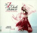 CD - 【メール便送料無料】7枚のベールのベリーダンス[CD]