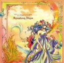 【国内盤CD】【ネコポス送料無料】「ネオ アンジェリーク Abyss」オリジナルサウンドトラック / 七瀬光[2枚組]