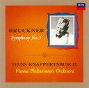 其它 - 【メール便送料無料】ブルックナー:交響曲第5番(シャルク版) クナッパーツブッシュ / VPO[CD][初回出荷限定盤]