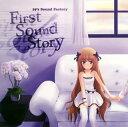 【メール便送料無料】19's Sound Factory / First Sound Story[CD]