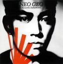 坂本龍一 / NEO GEO[CD]