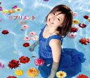 【メール便送料無料】野中藍 / サプリメント[CD][2枚組][初回出荷限定盤(初回限定盤)]