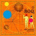 モンゴル800 / エイト・ハンドレッド[CD]