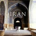 【メール便送料無料】ホセイン・ファルジャミ / 決定盤!! イランの音楽 サントゥールの響き[CD]