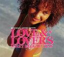 【メール便送料無料】DANCEHALL LOVERS presents ラヴ&ラヴァーズ SWEET REGGAE TRAX[CD]