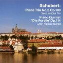 室內樂 - 【メール便送料無料】シューベルト:ピアノ三重奏曲第2番 / ピアノ五重奏曲「鱒」 チェコ・ナショナル・トリオ チェコ・ナショナル・クィンテット[CD]