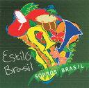 ありそうでなかったブラジル音楽専門の吹奏楽団、ソプロス・ブラジルのデビュー作。通常のブラジル音楽を聴くのとは違い、吹奏楽で聴くというのがもの凄く新鮮に聴こえる。こんな世界もあったのか! という驚きも含めて、とにかく面白い。「イパネマの娘」などの定番ですら聴こえ方がまるで違う。★(渕)【品番】 WNCF-1002【JAN】 4523177110021【発売日】 2011年08月24日【収録内容】(1)シ・アカーゾ・ヴォセ・シェガッセ(もし君がここに来たなら)(2)シェガ・ヂ・サウダージ(想いあふれて)(3)ガロータ・ヂ・イパネマ(イパネマの娘)(4)サンバ・ド・アヴィォン(ジェット機のサンバ)(5)ドーセ・ヂ・ココ(ココナッツのお菓子)(6)ナ・グローリア(栄光を)(7)ウン・ア・ゼロ(1×0)(8)トラヴェッシーア(橋)(9)パライバ(パライバ)(10)フェスタ・ド・インテリオール(サン・ジョアンの祭)(11)デイシャ・ア・メニーナ(彼女のことはほっといて)(12)サンバ・ド・アルネスト(エルネストのサンバ)(13)アクアレーラ・ド・ブラジル(ブラジルの水彩画)【関連キーワード】ソプロス・ブラジル|ソプロス・ブラジル|エスチーロ・ブラジル|シ・アカーゾ・ヴォセ・シェガッセ・モシ・キミガ・ココニ・キタナラ|シェガ・ヂ・サウダージ・オモイ・アフレテ|ガロータ・ヂ・イパネマ・イパネマノ・ムスメ|サンバ・ド・アヴィォン・ジェットキノ・サンバ|ドーセ・ヂ・ココ・ココナッツノ・オカシ|ナ・グローリア・エイコウヲ|ウン・ア・ゼロ・1・カケル・0|トラヴェッシーア・ハシ|パライバ・パライバ|フェスタ・ド・インテリオール・サン・ジョアンノ・マツリ|デイシャ・ア・メニーナ・カノジョノコトハ・ホットイテ)|サンバ・ド・アルネスト・エルネストノ・サンバ|アクアレーラ・ド・ブラジル・ブラジルノ・スイサイガ