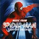 【国内盤CD】「スパイダーマン・ターン・オフ・ザ・ダーク」オリジナル・キャスト / ボノ&ジ・エッジ(U2)