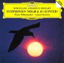 Symphony - 【メール便送料無料】モーツァルト:交響曲第40番・第41番「ジュピター」 バーンスタイン / VPO[CD]