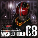 【メール便送料無料】COMPLETE SONG COLLECTION OF 20TH CENTURY MASKED RIDER SERIES 08 仮面ライダーBLACK[CD]【★】