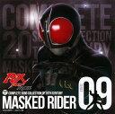 【メール便送料無料】COMPLETE SONG COLLECTION OF 20TH CENTURY MASKED RIDER SERIES 09 仮面ライダーBLACK RX[CD]