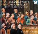 【メール便送料無料】仏蘭西軍楽は楽し〜ドイツにやってきたオーボエ音楽 ローラン(OB,オーボエ ダ カッチャ,指揮) アンサンブル リンガ フランカ CD