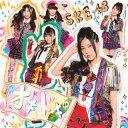 【メール便送料無料】SKE48 / オキドキ [CD+DVD][2枚組]