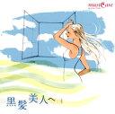 【国内盤CD】【ネコポス送料無料】ネイチャー・ノーツ / 黒髪美人へ