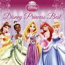 【メール便送料無料】Disney Princess Best[CD]