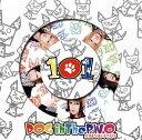 CD, DVD, 樂器 - 【メール便送料無料】DOG inThePWO(パラレルワールドオーケストラ) / 101[CD]