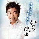 【国内盤CD】【ネコポス送料無料】�