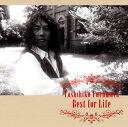 CD, DVD, 乐器 - 【メール便送料無料】古村敏比古 / ゴールデン☆ベスト 古村敏比古 Best for Life[CD]