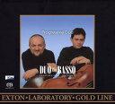 其它 - 【メール便送料無料】プログレッシブ・デュオ〈HQ-SACD〉 デュオ・ディ・バッソ[CD][初回出荷限定盤(1000枚限定盤)]