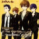 """【メール便送料無料】「コープスパーティー」〜Whisper of the Nightmare""""♂Scorpion♂""""[CD]"""