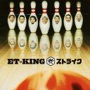 【メール便送料無料】ET-KING / ストライク![CD]...