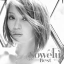 日本流行音乐 - 【メール便送料無料】Sowelu / Best[CD]