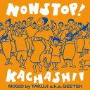ノンストップ!カチャーシー・デラックス盤 MIXED by TAKUJI a.k.a GEETEK[...