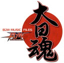 BJW 大日本プロレス MUSIC FILES(仮)[CD]【J2013/4/24発売】