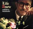 CD - 【メール便送料無料】高橋幸宏 / LIFE ANEW[CD]