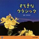 【メール便送料無料】0・1・2歳児のための音楽アルバム・シリーズ(3) いろんな音が いっぱい(仮)[CD]