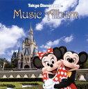 東京ディズニーランド(R)アトラクション・ミュージック・アルバム[CD]【J2013/8/21発売】