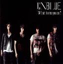 前作『CODE NAME BLUE』以来約1年ぶりとなる、2013年8月28日リリースの日本メジャー2ndアルバム。「Robot」「Blind Love」といったシングルがチャート上位にランクインする、彼らの成長がうかがえる一枚。【品番】 WPCL-11589【JAN】 4943674150373【発売日】 2013年08月28日【収録内容】未定【関連キーワード】CNBLUE シーエヌブルー ホワット・ターンズ・ユー・オン 