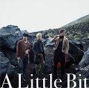 【メール便送料無料】w-inds. / A Little Bit (CD+DVD)(2枚組)(初回出荷限定盤)