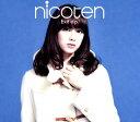 乐天商城 - 【メール便送料無料】nicoten / Exit e.p.[CD]
