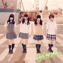 【メール便送料無料】SKE48 / 賛成カワイイ!(Type-C) (CD+DVD)(2枚組)(初回出荷限定盤)