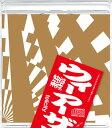 【メール便送料無料】快速東京 / ウィーアーザワールド CD
