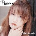 【メール便送料無料】浜田麻里 / Persona[CD]