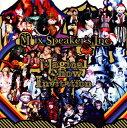 【メール便送料無料】Mix Speaker's,Inc. / Magical Show Invitation[CD]