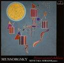 【国内盤CD】【ネコポス送料無料】ムソルグスキー:組曲「展覧会の絵」 他 白石光隆(P)