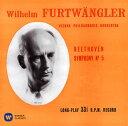 其它 - 【メール便送料無料】ベートーヴェン:交響曲第5番「運命」&第7番 フルトヴェングラー / VPO[CD]