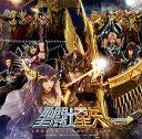 【メール便送料無料】「聖闘士星矢 LEGEND of SANCTUARY」Original Soundtrack[CD]