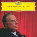 其它 - 【メール便送料無料】ブラームス:交響曲第1番 ベーム / BPO シュヴァルベ(vn)[CD][初回出荷限定盤]【K2016/10/5発売】