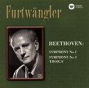 Symphony - 【メール便送料無料】ベートーヴェン:交響曲第1番&第3番「英雄」 フルトヴェングラー / VPO[CD]