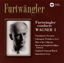 Orchestral Music - 【メール便送料無料】ワーグナー:管弦楽曲集 第1集 フルトヴェングラー / VPO 他[CD]