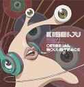 「寄生獣 セイの格率」オリジナル・サウンドトラック / Ken Arai[CD]【J2014/12/24発売】 - あめりかん・ぱい