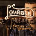 【メール便送料無料】槇原敬之 / Lovable People[CD]